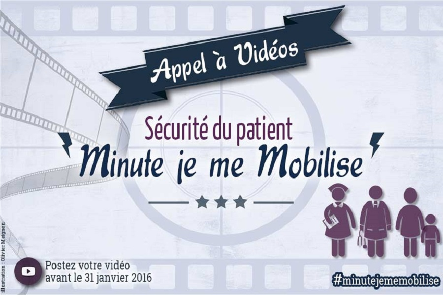 Affiche Securite du patient minute je me mobilise